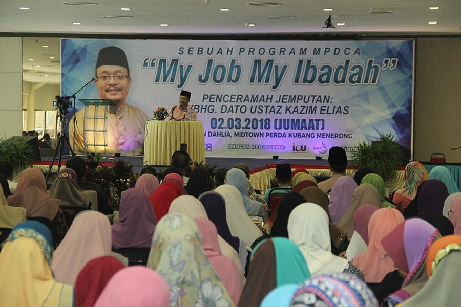 My Job My Ibadah
